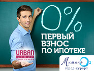 Уникальные квартиры в «Митино О2» Атмосфера курорта в 10 мин. от Москвы